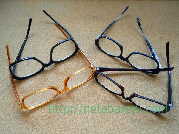 20代30代のスマホ老眼は100均老眼鏡を使って5分で改善!