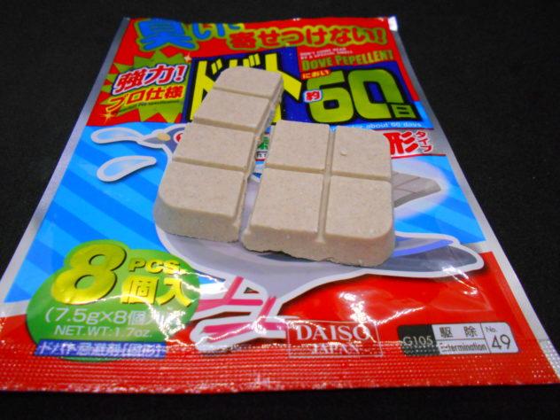 100円ショップ鳩避けグッズ04